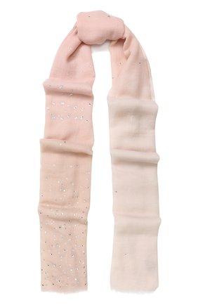Шерстяной шарф с отделкой из страз | Фото №1