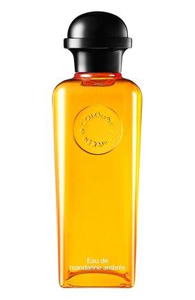 Одеколон eau de mandarine ambrée  HERMÈS бесцветного цвета, арт. 30560H | Фото 1