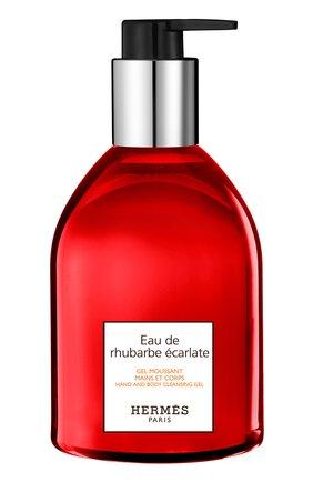 Женского гель для рук eau de rhubarbe ecarlate HERMÈS бесцветного цвета, арт. 37119H | Фото 1
