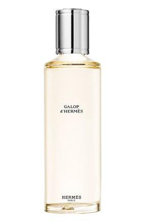 Духи Galop d'Hermès сменный блок | Фото №1