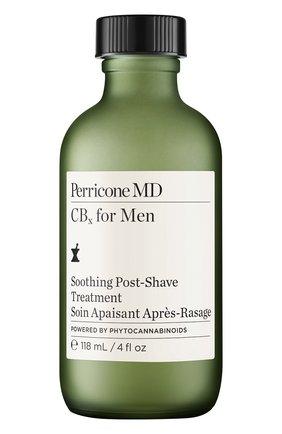 Успокаивающая сыворотка после бритья CBx for Men Perricone MD | Фото №1