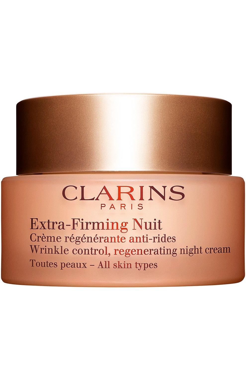 Регенерирующий ночной крем против морщин extra-firming nuit (50ml) CLARINS бесцветного цвета, арт. 80033514 | Фото 1 (Статус проверки: Проверена категория)