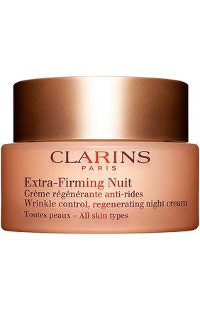 Женского регенерирующий ночной крем против морщин extra-firming nuit CLARINS бесцветного цвета, арт. 80033514 | Фото 1