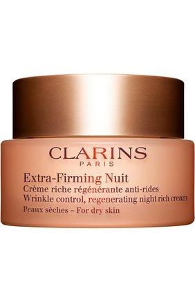 Женского регенерирующий ночной крем против морщин для сухой кожи extra-firming nuit CLARINS бесцветного цвета, арт. 80033515 | Фото 1