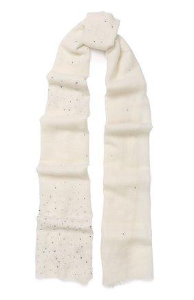 Шерстяной шарф с отделкой стразами | Фото №1