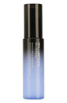 Освежающий мист для макияжа Skin Perfector Mist Shobu | Фото №1