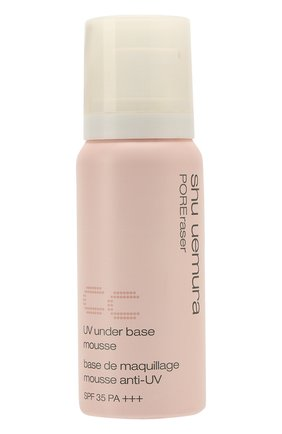 Праймер-мусс для макияжа UVUB POREraser CC, оттенок Beige | Фото №1