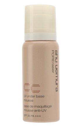 Праймер-мусс для макияжа UVUB POREraser CC, оттенок Deep Beige | Фото №1