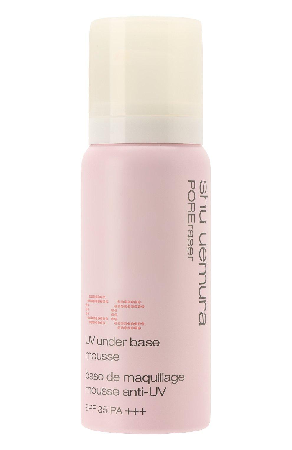 Праймер-мусс для макияжа UVUB POREraser CC, оттенок Pink | Фото №1