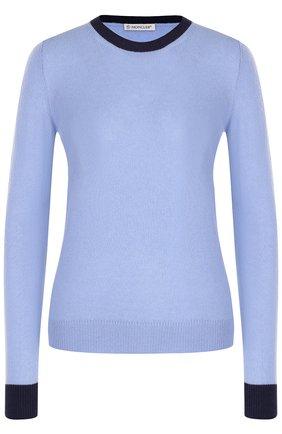 Кашемировый пуловер с круглым вырезом Moncler голубой | Фото №1
