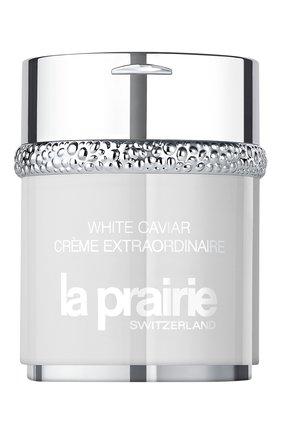 Увлажняющий крем для лица и шеи White Caviar Creme Extraordinaire La Prairie | Фото №1