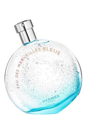 Туалетная вода eau des merveilles bleue HERMÈS бесцветного цвета, арт. 39053H | Фото 1