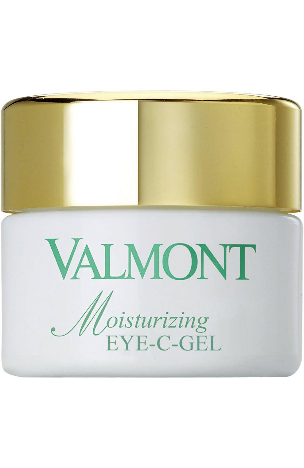 Женского увлажняющий с-гель для кожи вокруг глаз VALMONT бесцветного цвета, арт. 705009   Фото 1