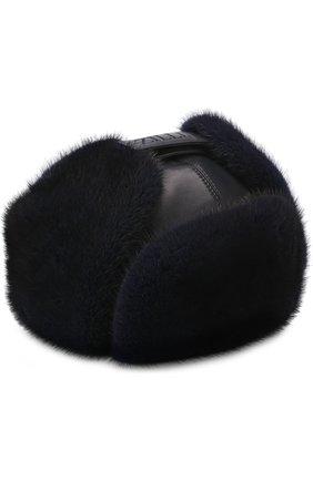 Мужская кожаная шапка-ушанка с меховой отделкой ZILLI темно-синего цвета, арт. MHQ-0RS00-01005/1002 | Фото 1