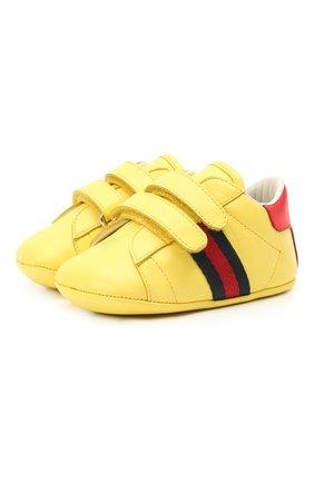Детского кожаные пинетки GUCCI желтого цвета, арт. 500852/BKPT0 | Фото 1