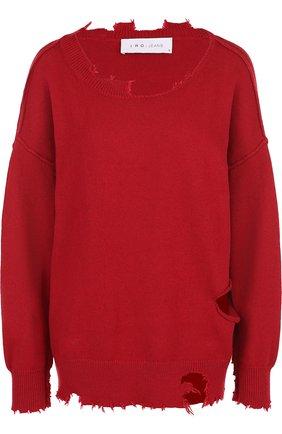 Пуловер свободного кроя из смеси хлопка и кашемира | Фото №1