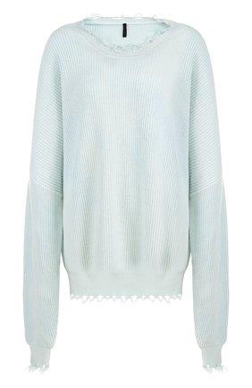 Удлиненный пуловер свободного кроя Ben Taverniti Unravel Project голубой | Фото №1