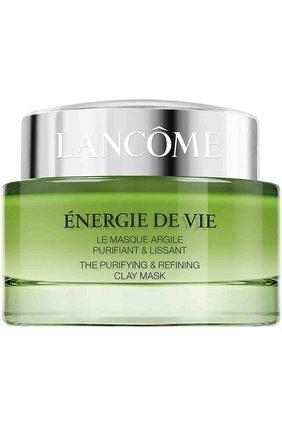 Очищающая маска для лица на основе зеленой глины Énergie De Vie | Фото №1