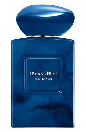 Парфюмерная вода Armani Prive Bleu Lazuli | Фото №1