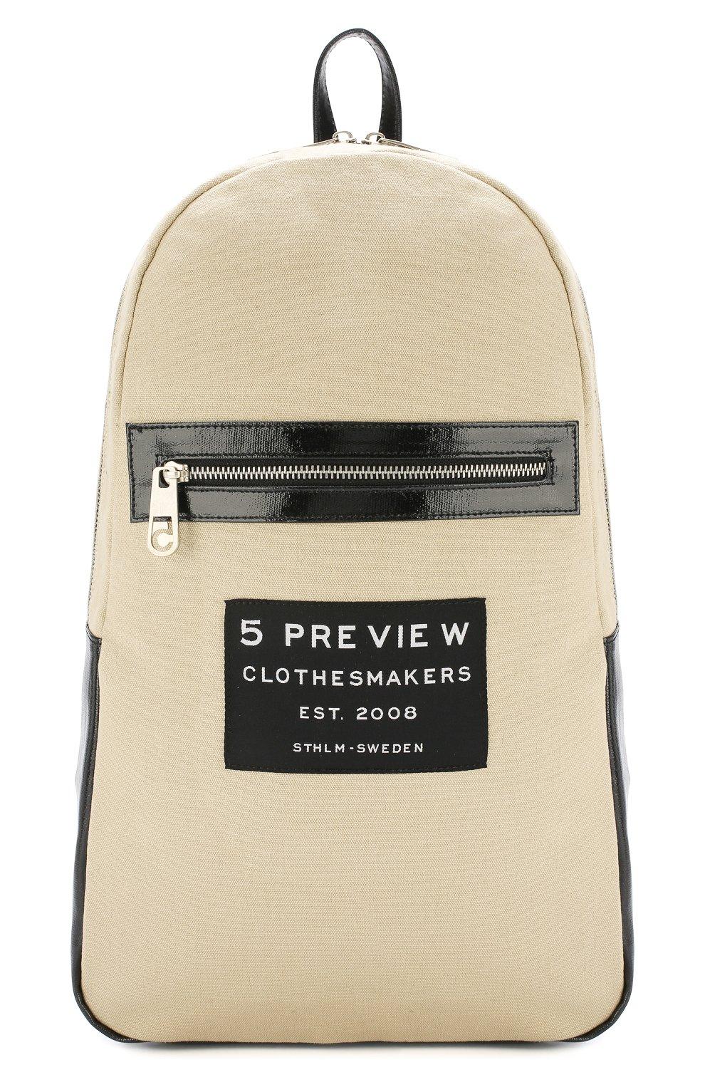 Текстильный рюкзак с аппликацией | Фото №1