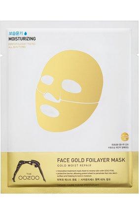 Экспресс-маска для увлажнение и регенерации кожи | Фото №1