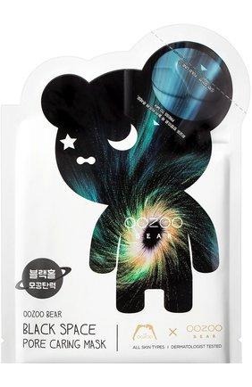 Двухфазная маска для сужения пор The Oozoo Bear Black Space | Фото №1