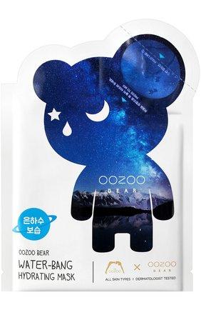 Двухфазная маска для глубокого увлажнения Oozoo Bear Water Bang | Фото №1