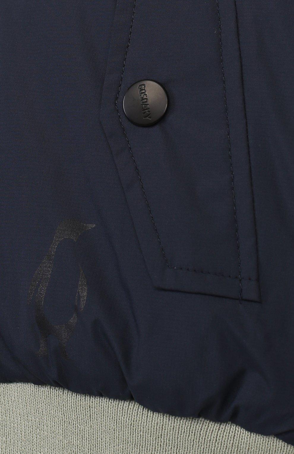 Детская бомбер на молнии GOSOAKY синего цвета, арт. 181.103.244/LIGHT WEIGHT RIPST0P | Фото 3