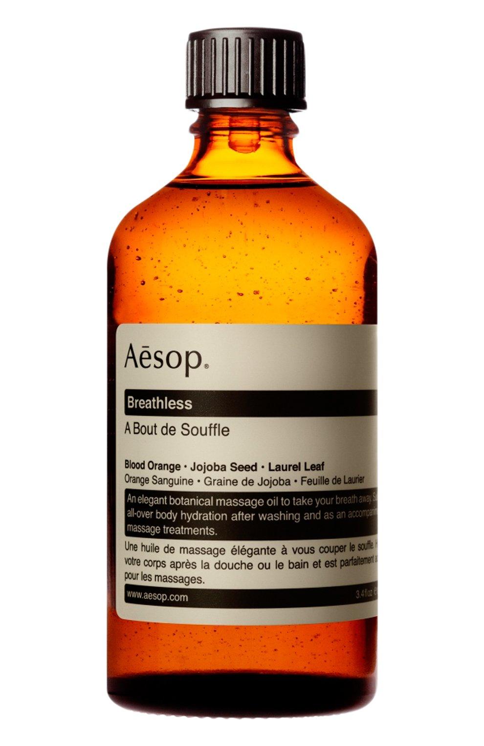 Женского масло для тела breathless AESOP бесцветного цвета, арт. ABD20 | Фото 1