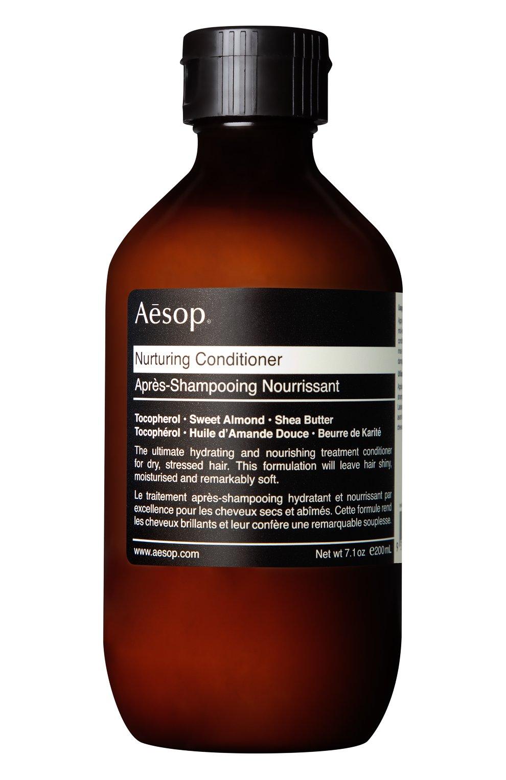 Женский кондиционер для волос nurturing AESOP бесцветного цвета, арт. AHR15 | Фото 1