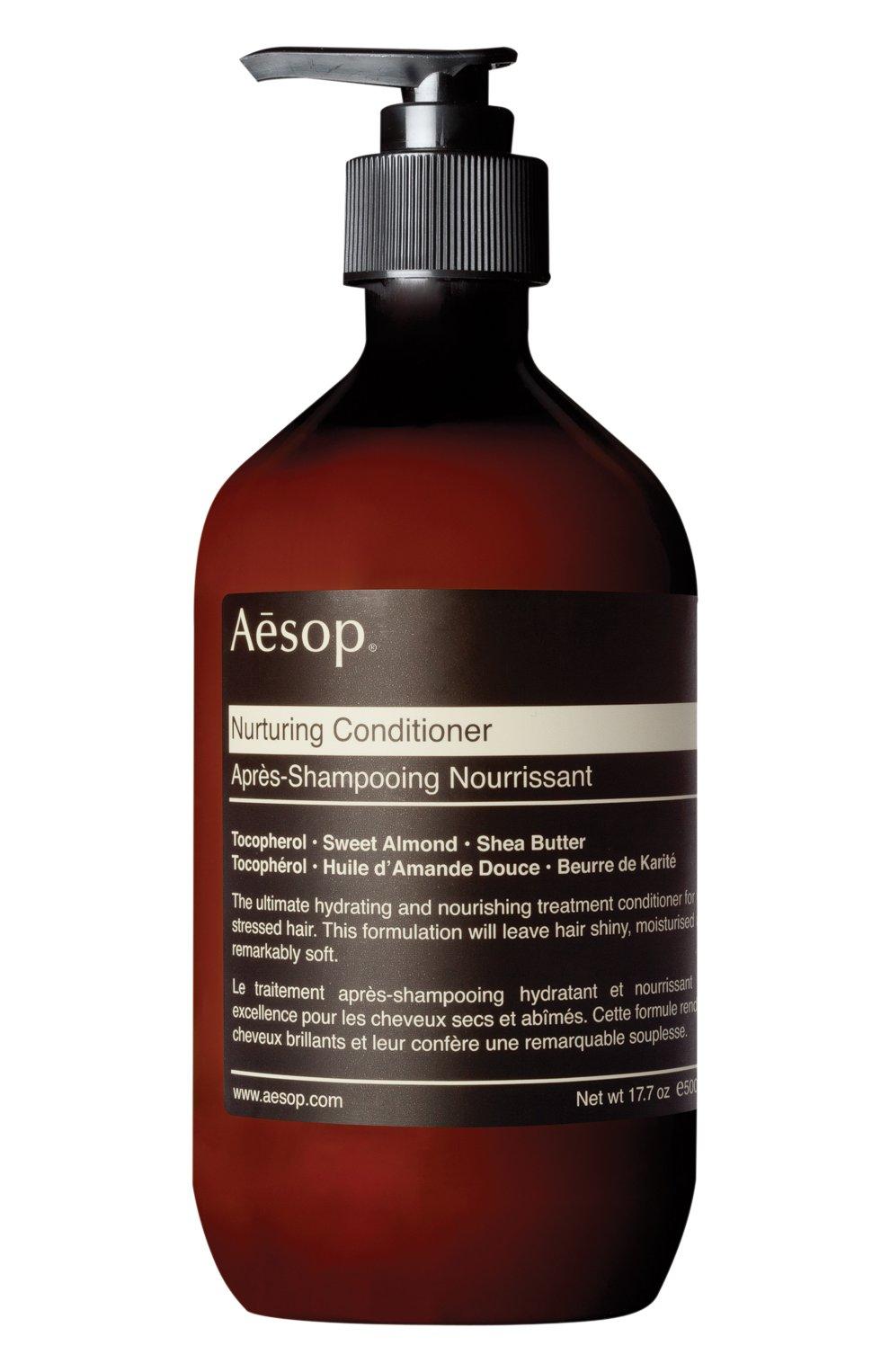 Женский кондиционер для волос nurturing AESOP бесцветного цвета, арт. B500HR15 | Фото 1