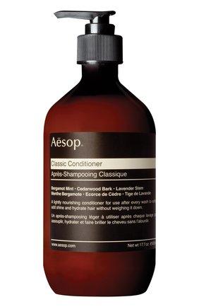 Женский кондиционер для волос classic AESOP бесцветного цвета, арт. B500HR23 | Фото 1