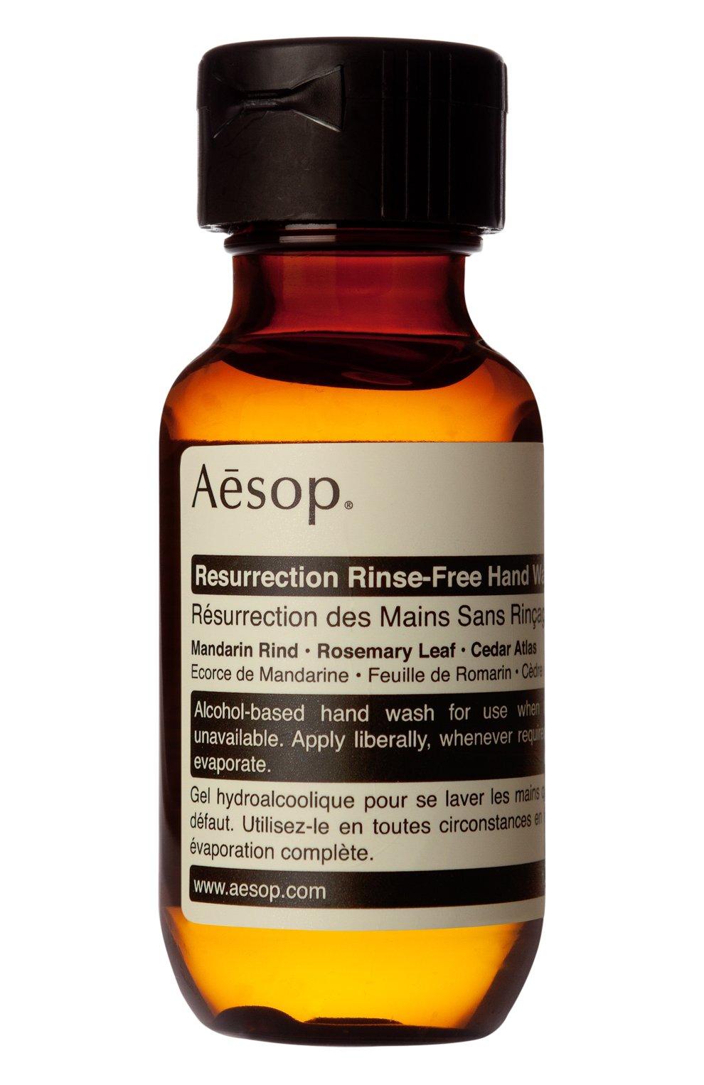 Женского гель для рук resurrection rinse-free AESOP бесцветного цвета, арт. B50BT16 | Фото 1