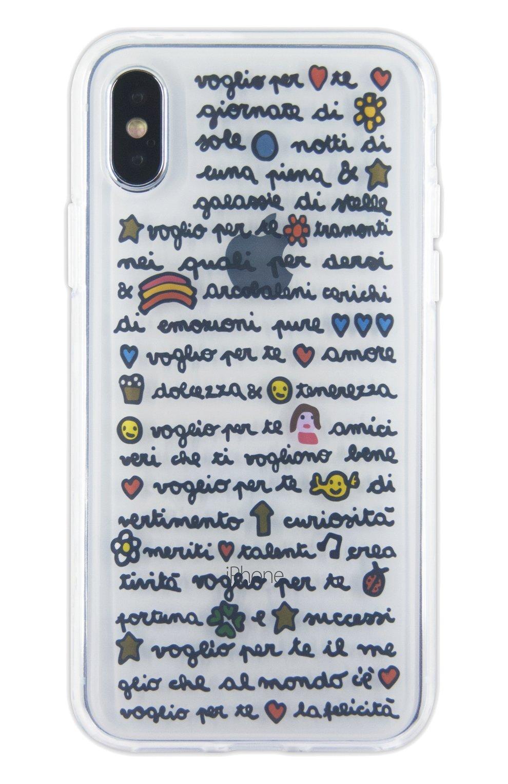 Мужской чехол для iphone x с принтом BENJAMINS разноцветного цвета, арт. STX-TRV0GLI0 | Фото 1