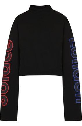 Укороченный пуловер из хлопка с объемными рукавами  | Фото №1