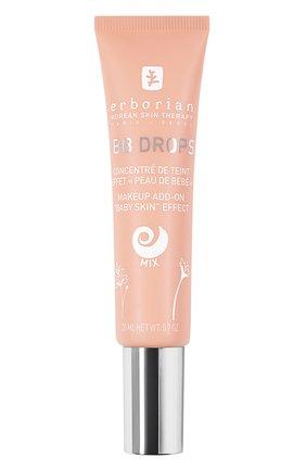 Капли красоты для лица BB Drops Erborian | Фото №1