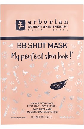 Тканевая маска для лица BB Shot Mask Erborian | Фото №1