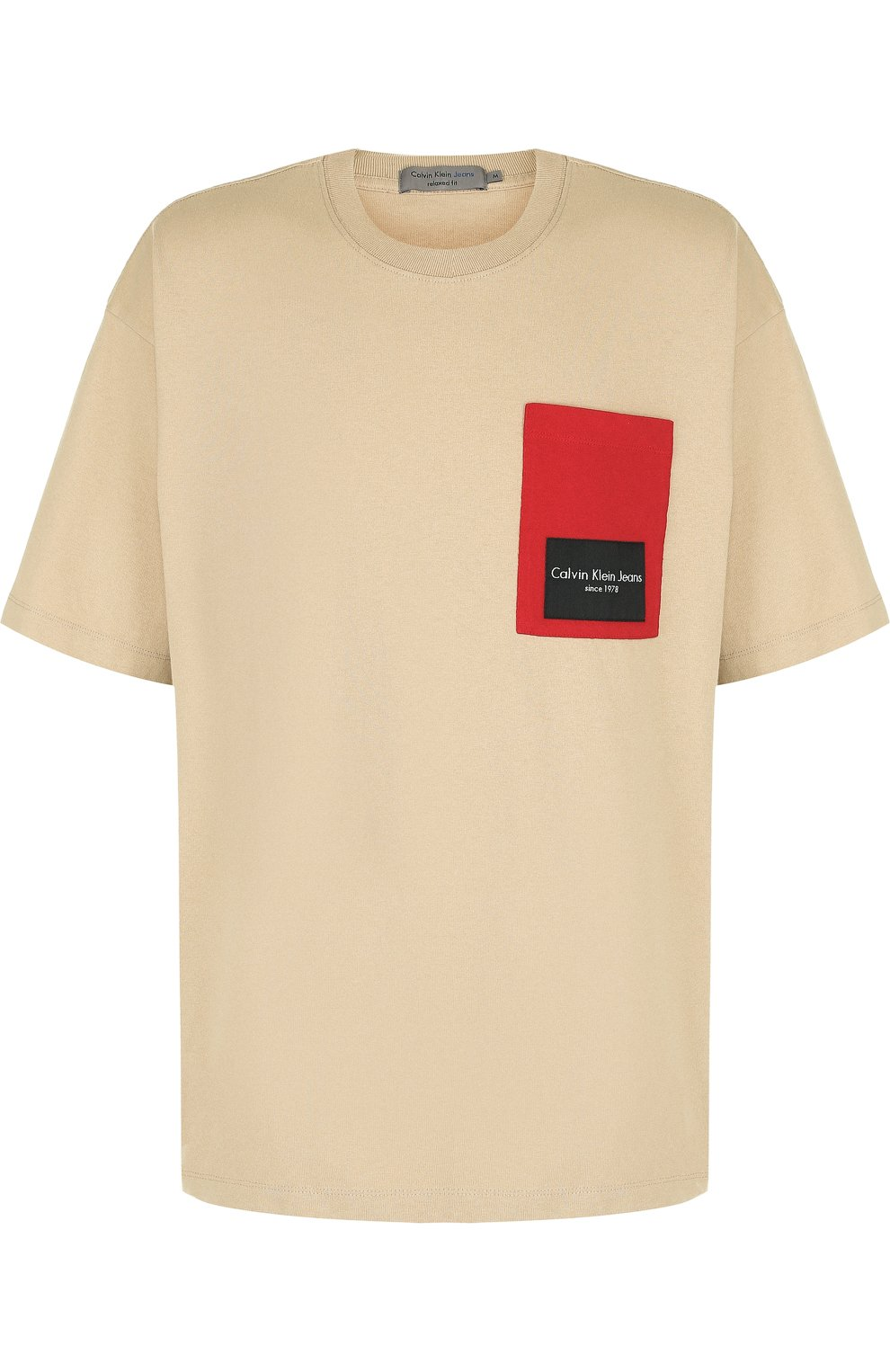 Хлопковая футболка свободного кроя Calvin Klein Jeans бежевая | Фото №1