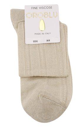 Однотонные носки | Фото №1