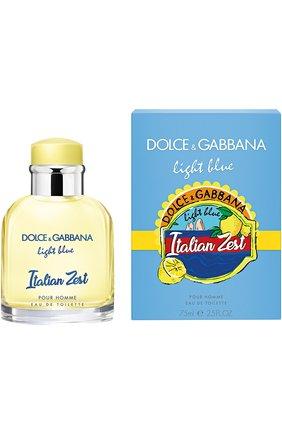 Туалетная вода Light Blue Pour Homme Italian Zest | Фото №1