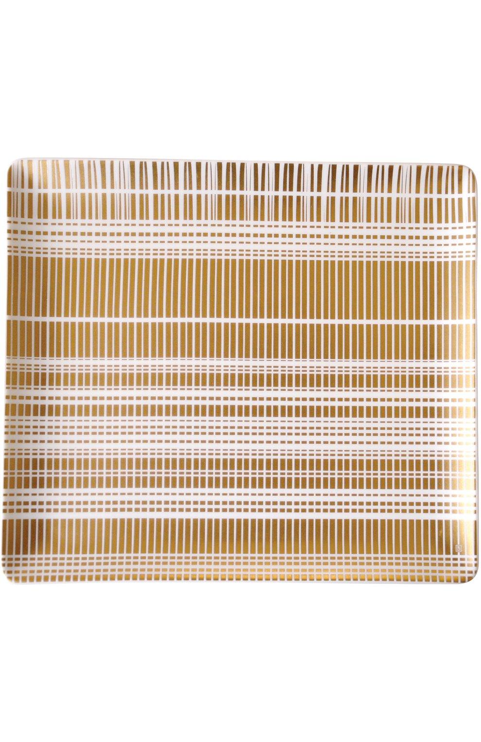 Мужского блюдо прямоугольное canisse BERNARDAUD золотого цвета, арт. 1732/8230 | Фото 1