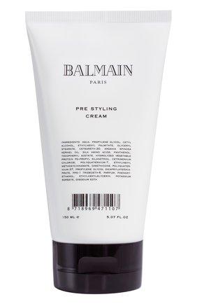 Женского крем для подготовки к укладке волос BALMAIN HAIR COUTURE бесцветного цвета, арт. 8718969471107 | Фото 1