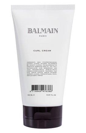 Женского крем для создания локонов BALMAIN HAIR COUTURE бесцветного цвета, арт. 8718969476386 | Фото 1