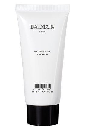 Женский увлажняющий шампунь для волос дорожный вариант BALMAIN HAIR COUTURE бесцветного цвета, арт. 8718969473347 | Фото 1