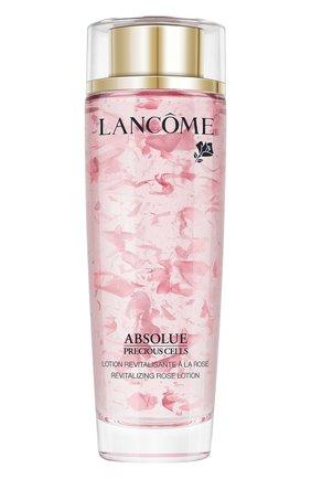 Женский лосьон с экстрактом розы absolue precious cells LANCOME бесцветного цвета, арт. 3614271412591 | Фото 1