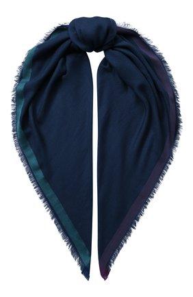 Женский платок quadrata rainbow из кашемира и шелка LORO PIANA синего цвета, арт. FAE7233 | Фото 1