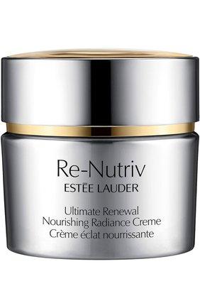 Женское питательный крем для сияния кожи re-nutriv ultimate renewal ESTÉE LAUDER бесцветного цвета, арт. RT8H-01 | Фото 1