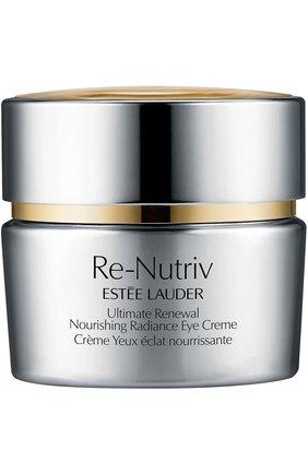 Питательный крем для сияния кожи вокруг глаз Re-Nutriv Ultimate Rrenewal | Фото №1