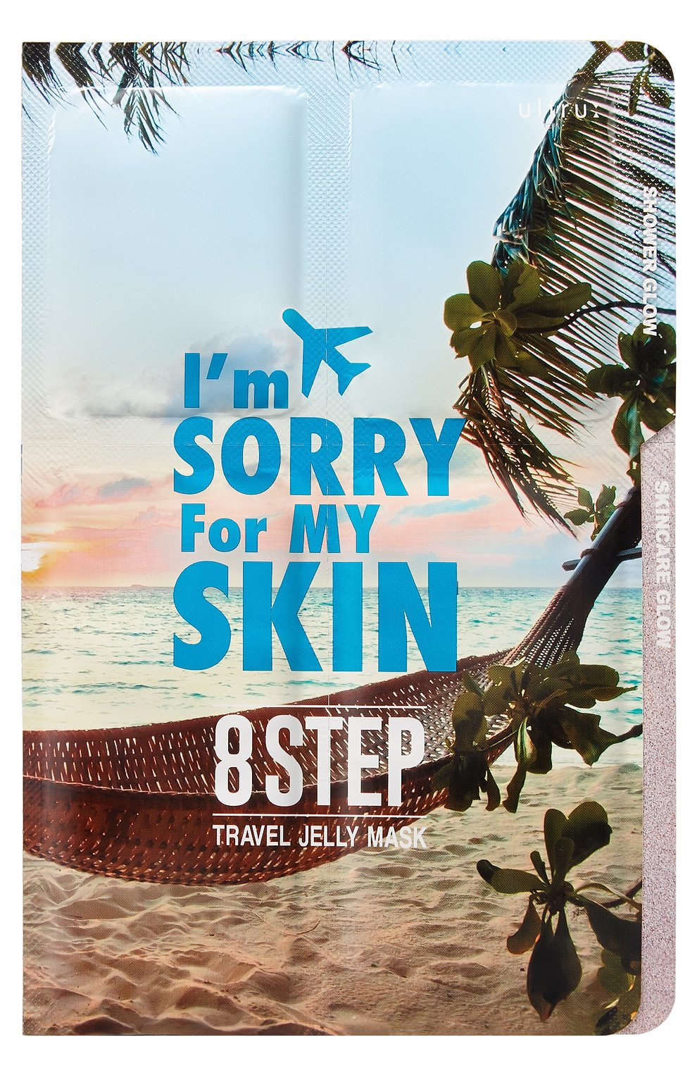 Набор для путешествий I'm Sorry for My Skin 8 в 1 | Фото №1