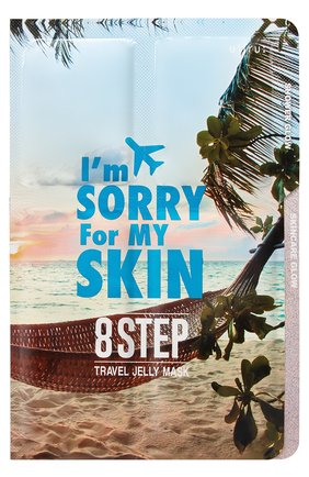Набор для путешествий I'm Sorry for My Skin 8 в 1 Ultru | Фото №1